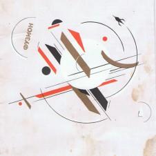 Sound Nomaden @ Fusion 2013 (Seebühne)